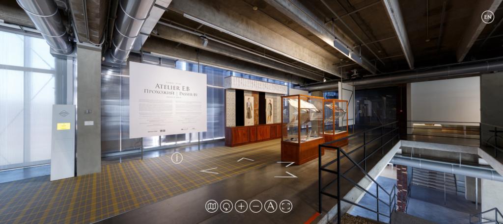 Exhibition in VR