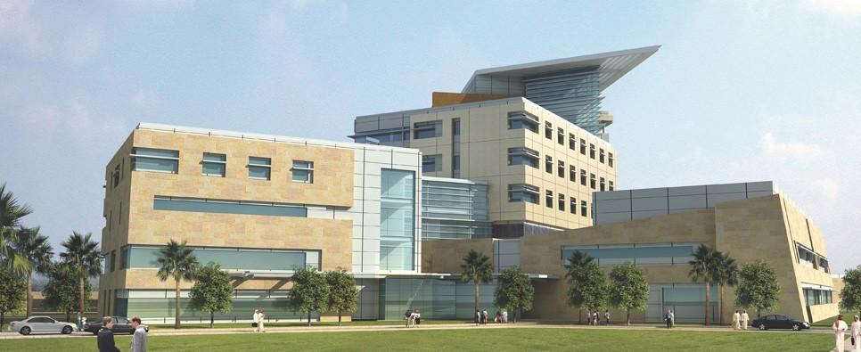 Hospital Mohammed Bin Khalifa Cardiac Center
